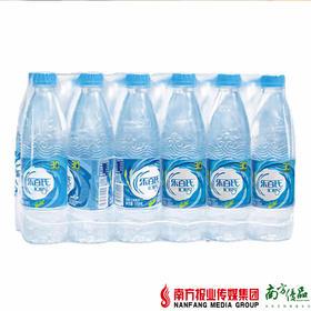 【珠三角包邮】乐百氏 饮用天然泉水 550ml*12瓶/件 2件/份(9月21日到货)