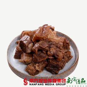 【珠三角包邮】五香牛腩 220g/包 2包/份(9月21日到货)