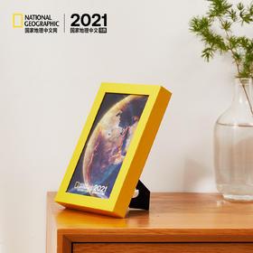 【2021美国国 家地理中文日历】National Geographic正版授权,2021新年礼必选,365张超级大片365个纪念日