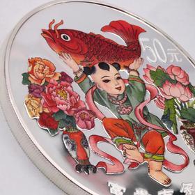 【央行发行】1999年富贵有余5盎司彩银币