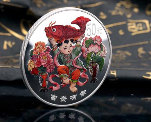 【央行发行】1999年富贵有余5盎司彩银币 商品图2