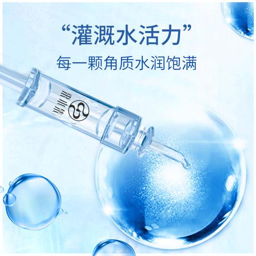 水漾透明质酸钠基底精华液 商品图3