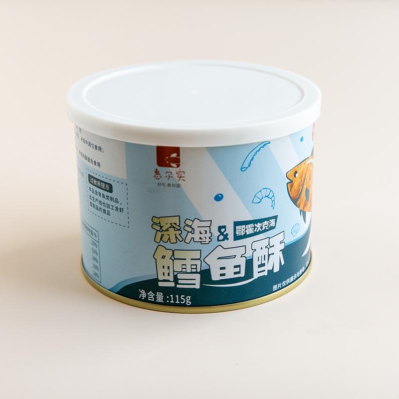 【五斤鱼虾一斤酥】惠尔实匠心产品 皇家御用辅食专家 深海野生鱼虾酥 商品图7