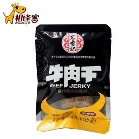 宏香记牛肉干     五香味/香辣味