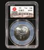 【精装礼盒】1981年长城币套装(下单得6枚) 商品缩略图5