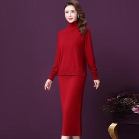 WXY-W-LH-19-28W洋气羊毛衫针织半身裙两件套TZF