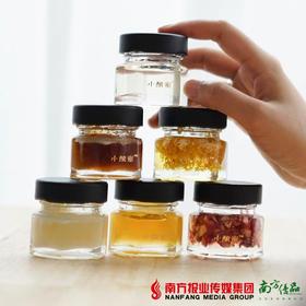 【全国包邮】小酿蜜四季装 6罐/盒(72小时内发货)