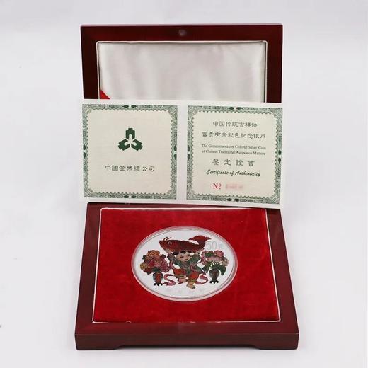 【央行发行】1999年富贵有余5盎司彩银币 商品图4