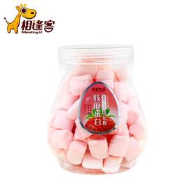 质享优品胶原蛋白棉花糖150g  原味/ 草莓味