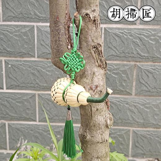 【郧西特产】观音镇葫芦挂饰 商品图1