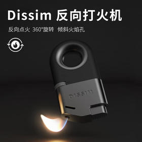 【360°旋转反向打火机】DISSIM 倒置反向打火机 防风复古创意个性潮倒装可充气打火机 现货