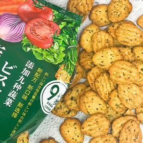 【买二送一、买五送三】九种蔬菜合一小饼干 营养饼干  网红休闲零食 多买多送 90g*1袋