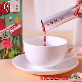 【全国包邮】小酿蜜玫瑰蜜酿 7袋/盒 3盒/份(72小时内发货)