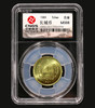 【精装礼盒】1981年长城币套装(下单得6枚) 商品缩略图2
