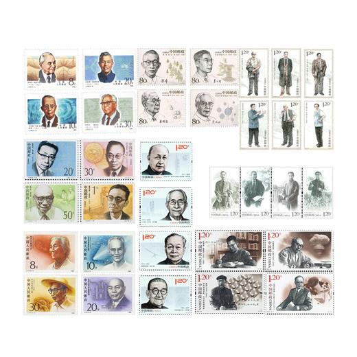 【中国邮政】中国现代科学家邮票纪念册(1-8组) 商品图1