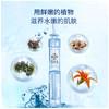 水漾透明质酸钠基底精华液 商品缩略图0