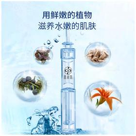 水漾透明质酸钠基底精华液