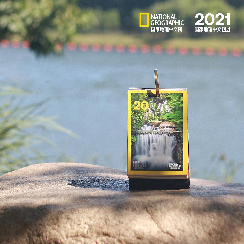 【2021美国国-家地理日历】National Geographic正版授权,365张大片365个纪念日,人人都是探险家 商品图6