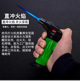 高温直冲防风603型充气焊喷枪 艾柱打火机(混色)