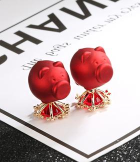 【清仓特价 不退不换】SLYP824时尚红色小猪本命年珍珠耳钉TZF