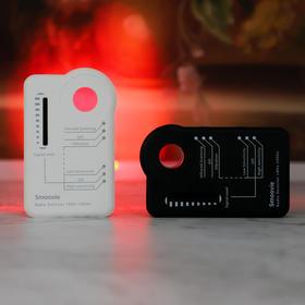 【主动寻找 快速锁定】Smoovie无线宽频信号探测仪|防偷拍|防窃听|防定位