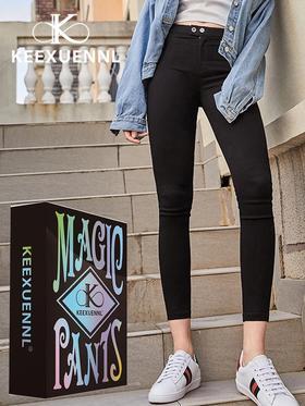 keexuennl珂宣尼魔术裤舒缓腿压黑科技面料提臀显瘦小黑裤外穿