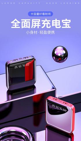【清仓特价 不退不换】TSGS678新款超薄迷你10000毫安充电宝TZF