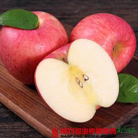 【全国包邮】沂蒙山红富士苹果 4.5-5斤/箱(72小时内发货)