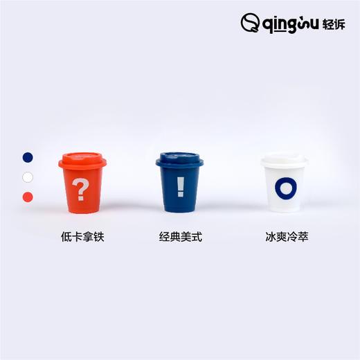 【轻诉】冷萃冻干咖啡 全新上线 /   混合12颗装  随时随地享有一杯好咖啡 商品图5