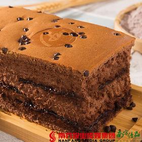 【珠三角包邮】爆浆巧克力鸡蛋糕 400g/块(9月24日到货)