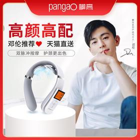【厂家直供】攀高尊享款颈椎按摩器颈部护理 肩部腰部背部可用无线遥控PG-2601B19