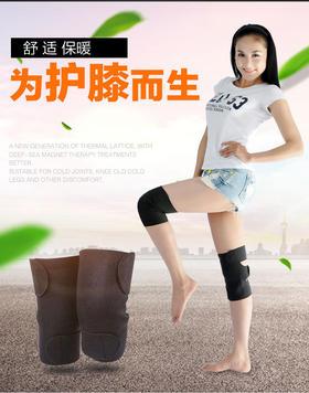 【清仓特价 不退不换】HIAK004H自发热防寒老寒腿磁疗竹炭护膝TZF