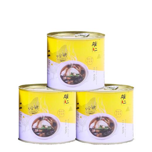 雄二汪集鸡汤400g/罐*3罐 家庭装方便速食汤懒人炖汤加热即食滋补汤 商品图2