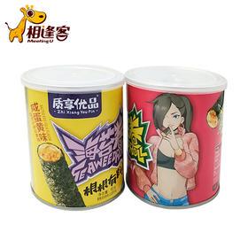 质享优品 海苔卷90g   肉松味 /咸蛋黄味