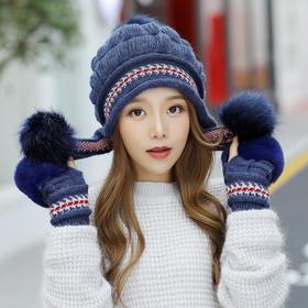 【清仓特价 不退不换】YL001A半指手套帽可爱毛球针织帽子TZF