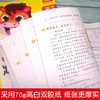【开心图书】1-6年级上册语文冲刺卷+语文阅读测试卷 商品缩略图5