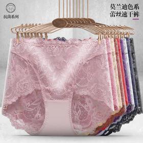 SLF8173新款性感全蕾丝女士内裤TZF