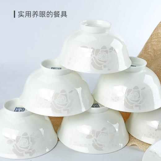 陶溪川 家用餐具套装 白玫瑰 3款配置可选 商品图2