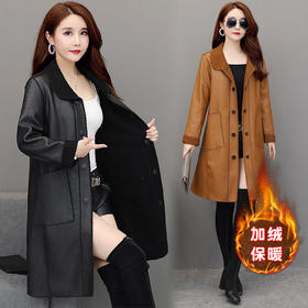 MQ-3408-1614秋冬装新款中长款皮毛加绒大衣外套YY