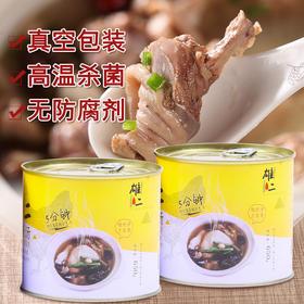 雄二汪集鸡汤400g/罐*3罐 家庭装方便速食汤懒人炖汤加热即食滋补汤
