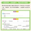 【开心图书】1-6年级上册语文冲刺卷+语文阅读测试卷 商品缩略图14