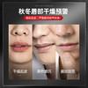 左颜右色男士口红自然型男妆润唇膏保湿滋润补水防干裂变色男生唇膏 商品缩略图2