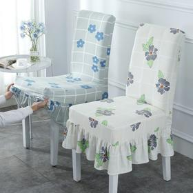 PDD-椅子套通用靠背套凳子座椅布艺家用餐椅垫套餐桌套罩弹力连体椅套