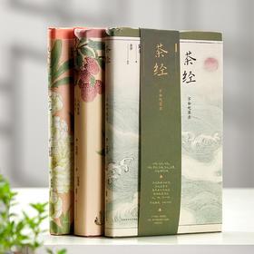 《中式生活文艺复兴系列》(3册)  去过一种有质感的生活,潇洒自在美如诗