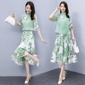 CQ-HRYZ7094优雅时尚潮流套装/套裙短袖2020年夏季中长款气质