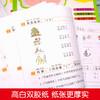 【开心图书】1-6年级上册语文冲刺卷+语文阅读测试卷 商品缩略图4