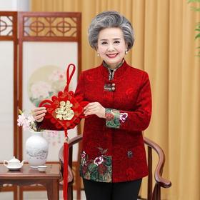 PDD新款秋冬中国风加绒加厚唐装套装