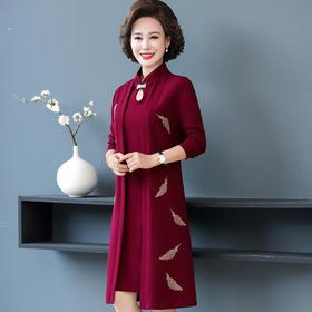 MQ-1153-033秋装新款洋气减龄气质连衣裙两件套YY