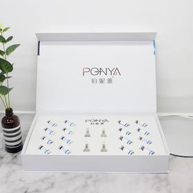 珀妮雅-烟酰胺修复冻干粉8对装,10盒299,面部套 冻干粉