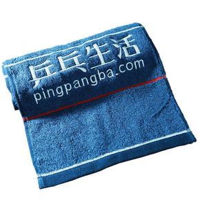 【赠品】加长纯棉柔软吸汗运动毛巾120cmX25cm